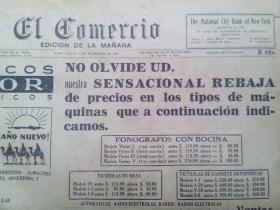 Marco Peña, Cusco, Gramófonos, Vitrolas